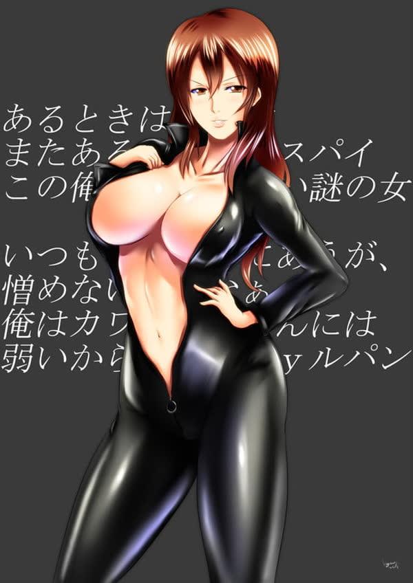 colecao-porno-adulto-hentai-47